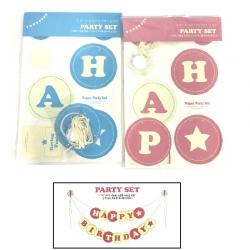 Party Set Blue or Pink
